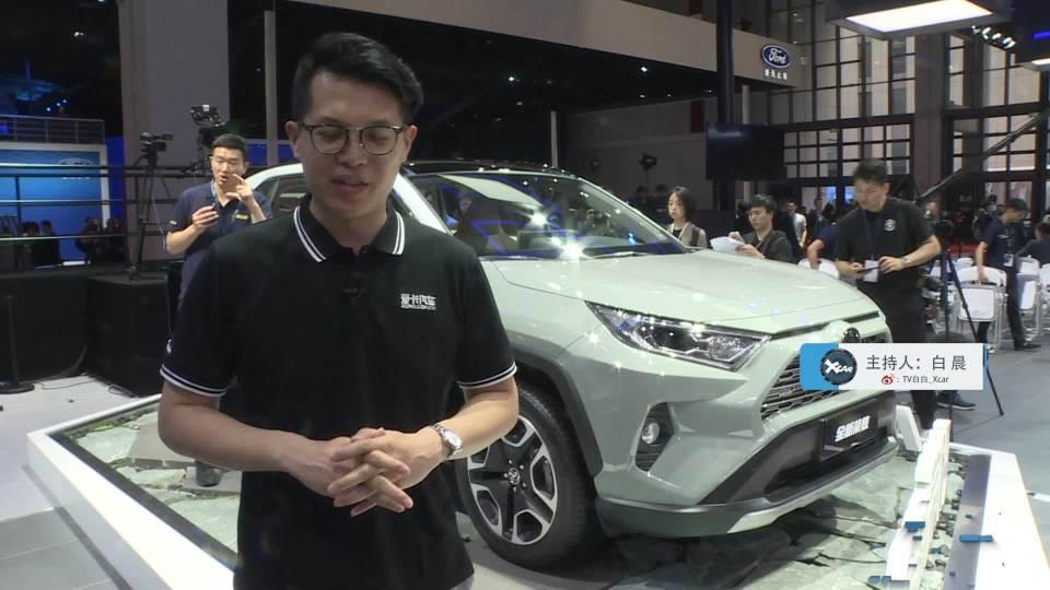 2019上海车展 100秒说车 丰田全新荣放