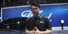 2019上海车展 100秒说车 福特 全新一代翼虎