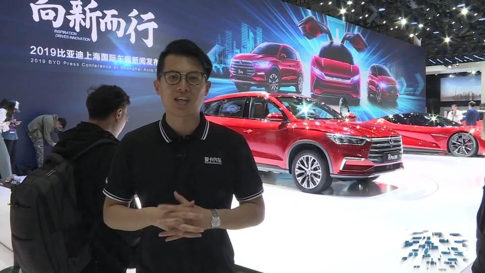 2019上海车展  比亚迪宋Pro DM