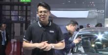 2019上海车展 100秒说车 几何A