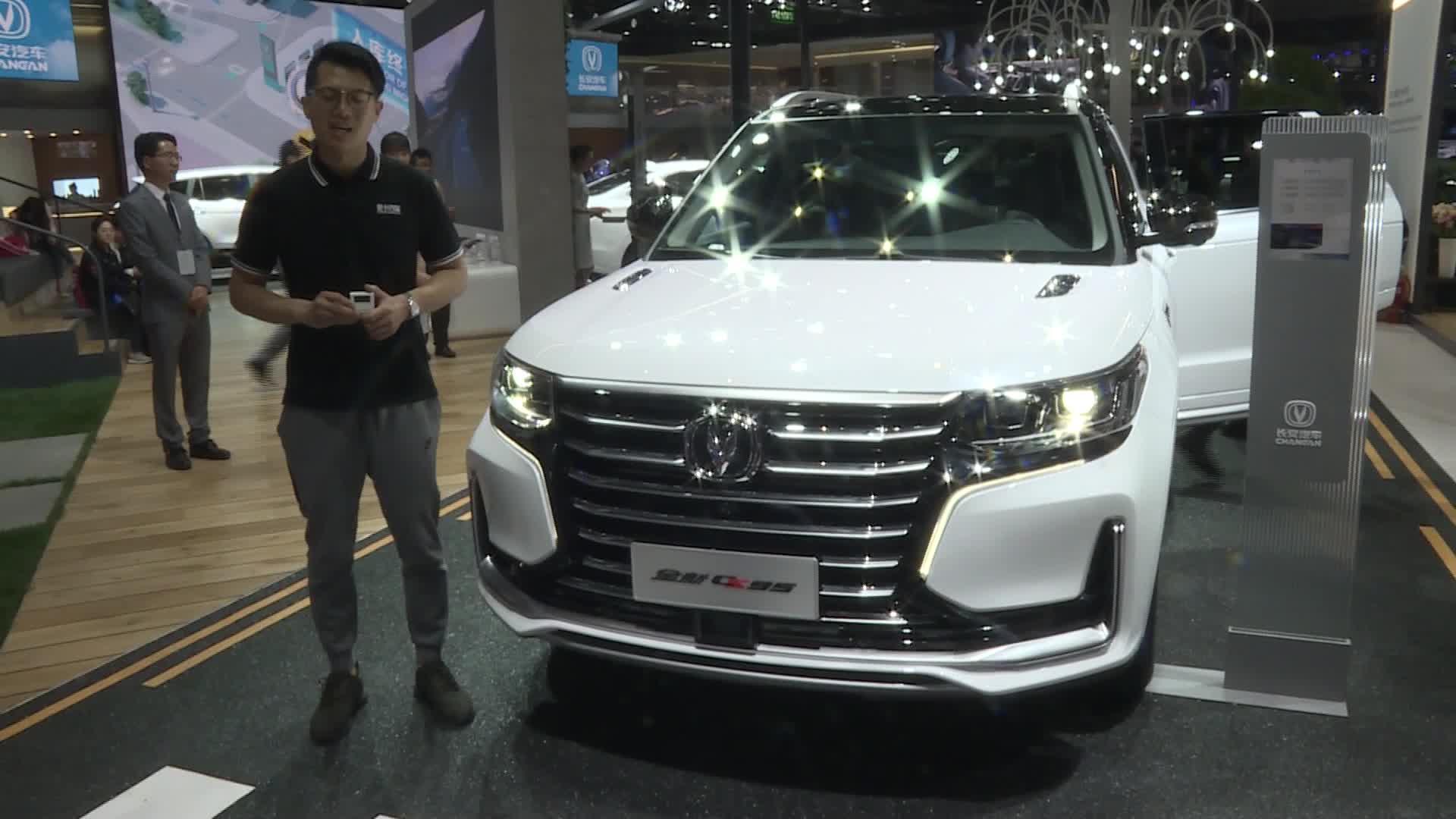 2019上海车展 100秒说车长安全新CS95