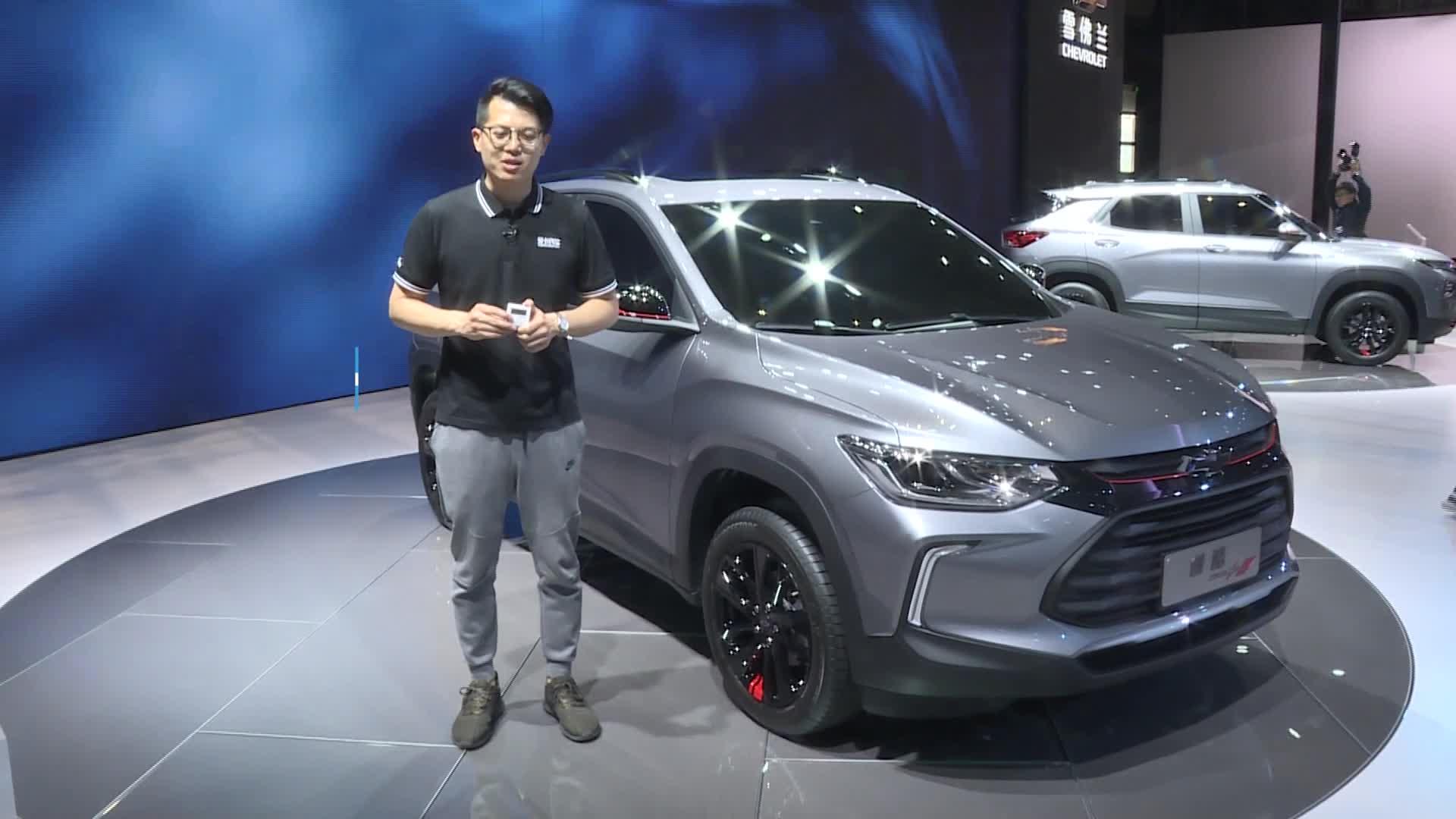 2019上海车展 雪佛兰全新一代创酷