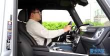 2019款奔驰G级 乘坐体验展示