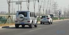 2019款奔驰G级 智能领航限距系统