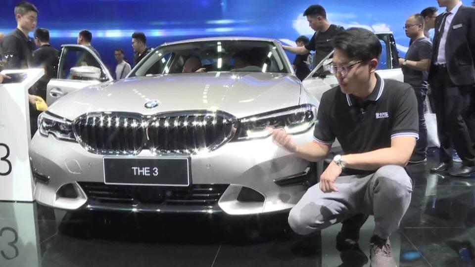2019上海车展 100秒说车宝马全新一代3系