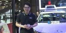 2019上海车展 100秒说车福特领界