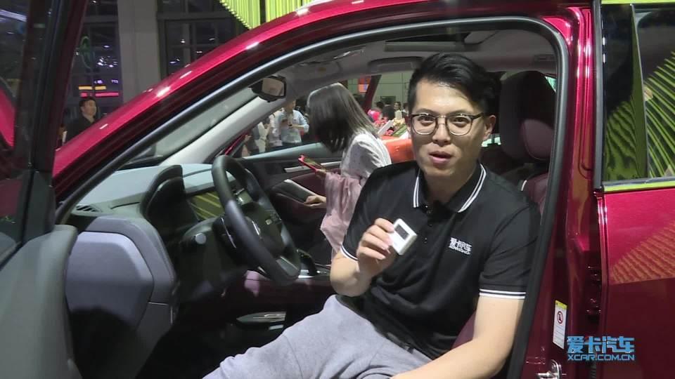 2019上海车展 100秒说车哈弗F7X