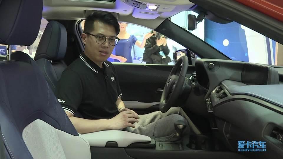 2019上海车展 100秒说车雷克萨斯UX260h