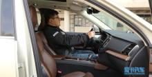 2019款 沃尔沃XC90 乘坐体验展示