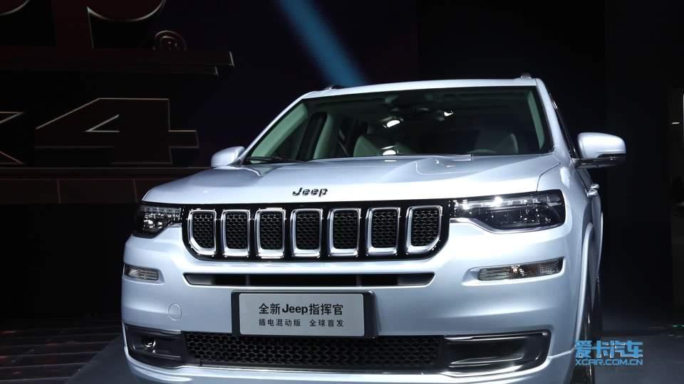 2019上海车展 爱卡最现场 Jeep