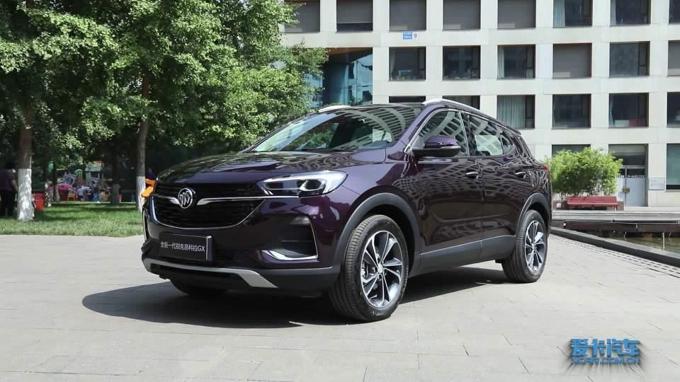 高档紧凑型SUV 全新一代昂科拉GX