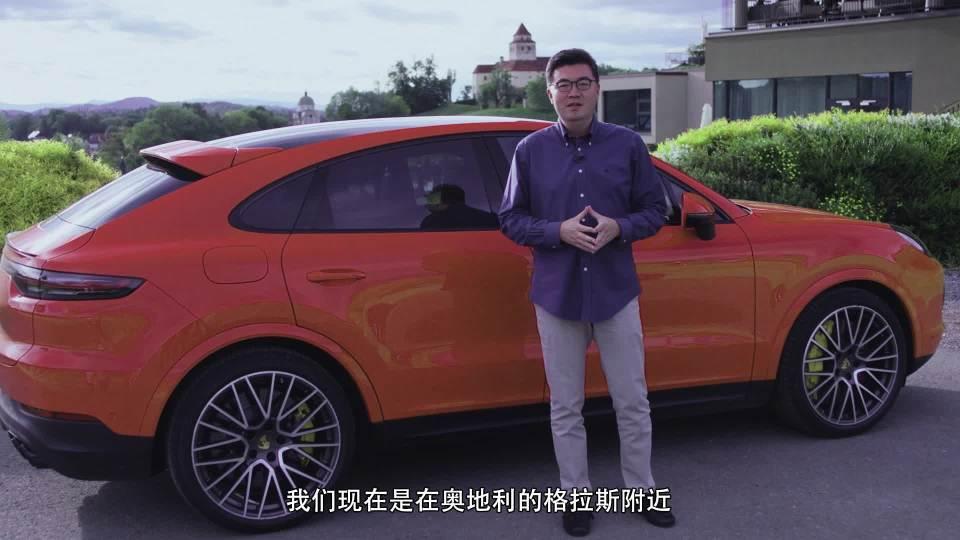 保时捷Cayenne  百万级豪华SUV的首位之选