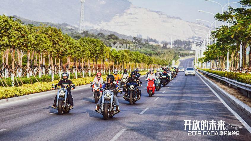 摩托车体验日VLOG
