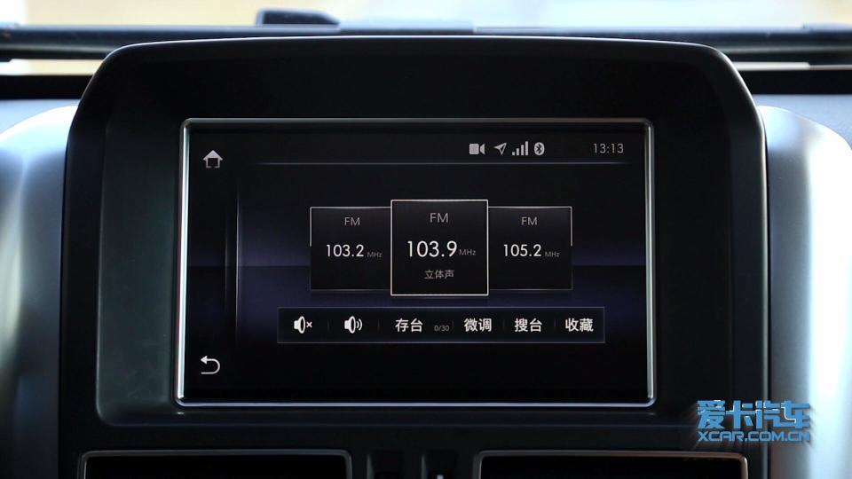 2018款 北京BJ80 娱乐及通讯系统展示