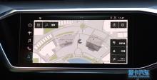 2019款奥迪A6L 导航系统展示