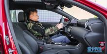 2019款 奔驰A级 乘坐体验展示