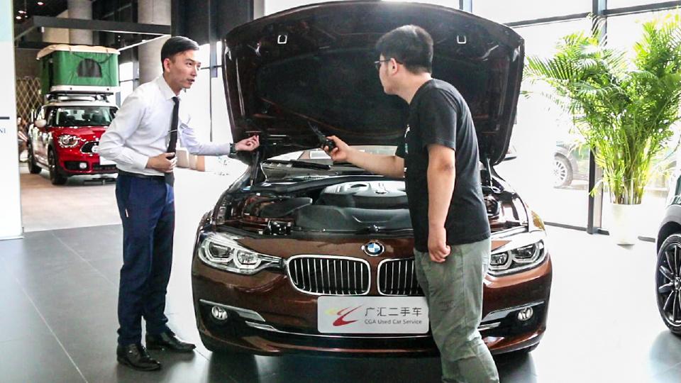 老杨带您亲身探店 去广汇买二手车是怎样的体验?