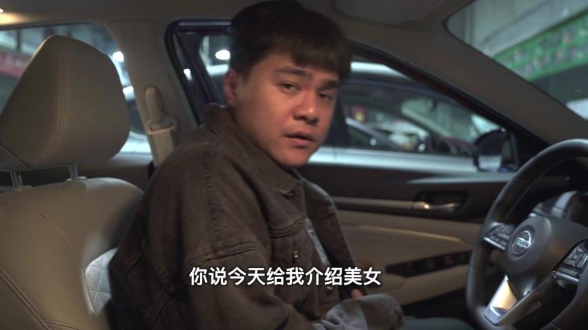 《【华宇娱乐登陆注册】这才是东风日产的杀手锏!亲身体验最真实的感心服务》