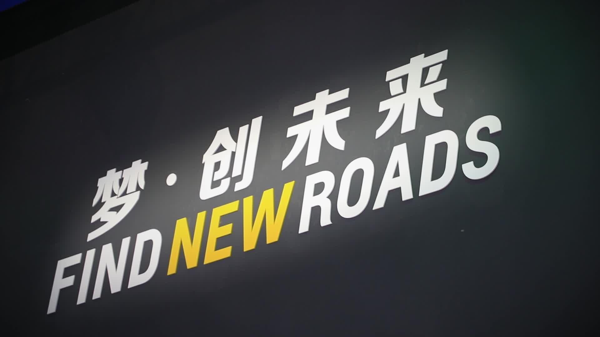 2019上海车展 华丽丽的舞台 雪佛兰展台