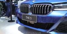 2020北京车展 新款宝马5系