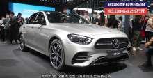 2020北京车展 新款奔驰E级